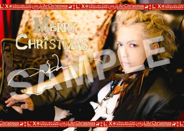 クリスマスカード(hyde ver.)