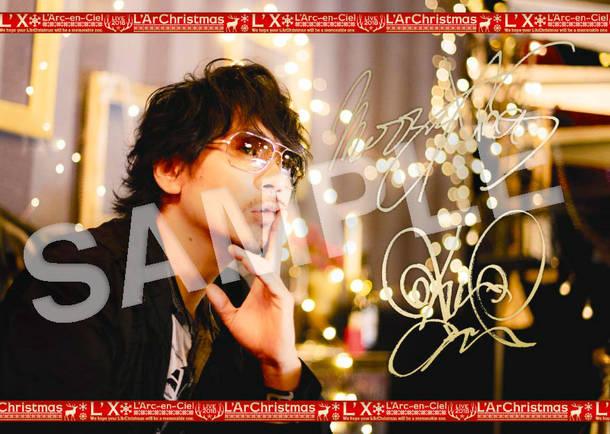 クリスマスカード(ken ver.)
