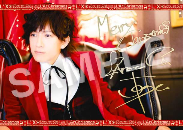 クリスマスカード(tetsuya ver.)