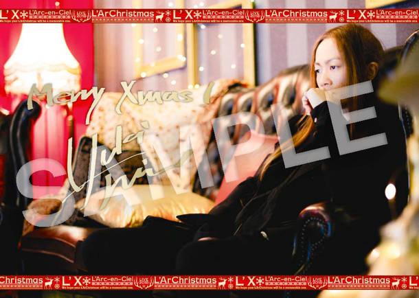 クリスマスカード(yukihiro ver.)