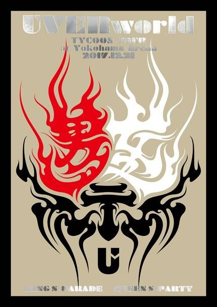 Blu-ray&DVD『UVERworld TYCOON TOUR at Yokohama Arena 2017.12.21』【初回生産限定盤】