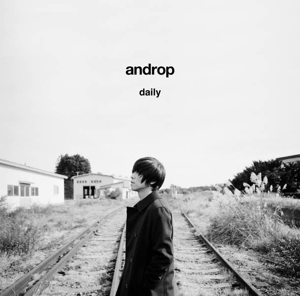 アルバム『daily』【初回限定盤(DVD付)】