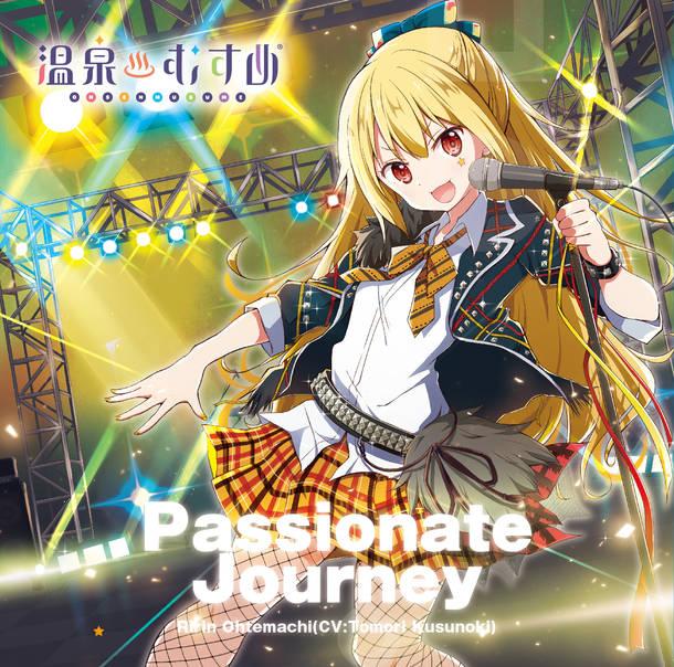 シングル「Passionate Journey」/楠木ともり