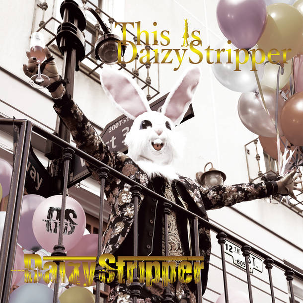 アルバム『This is DaizyStripper』【Expert盤(2CD)】