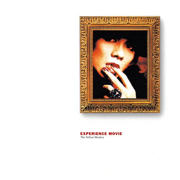 アルバム『EXPERIENCE MOVIE』(1993年リリース)