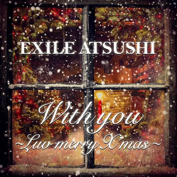 配信楽曲「With you 〜Luv merry X'mas〜」