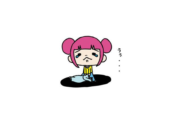 「じぶんでっ!」(14)