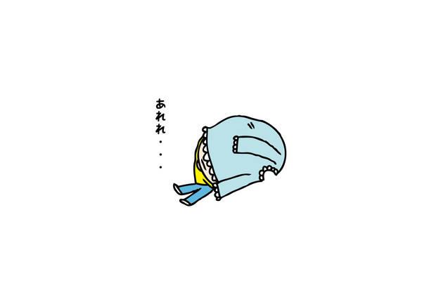 「じぶんでっ!」(12)