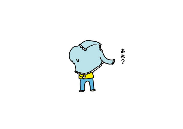 「じぶんでっ!」(11)