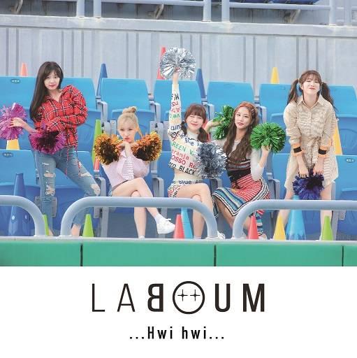 シングル「Hwi hwi」【初回限定盤B】(CD+DVD)