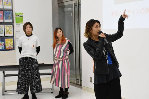 12月21日(金)@東京デザイン専門学校