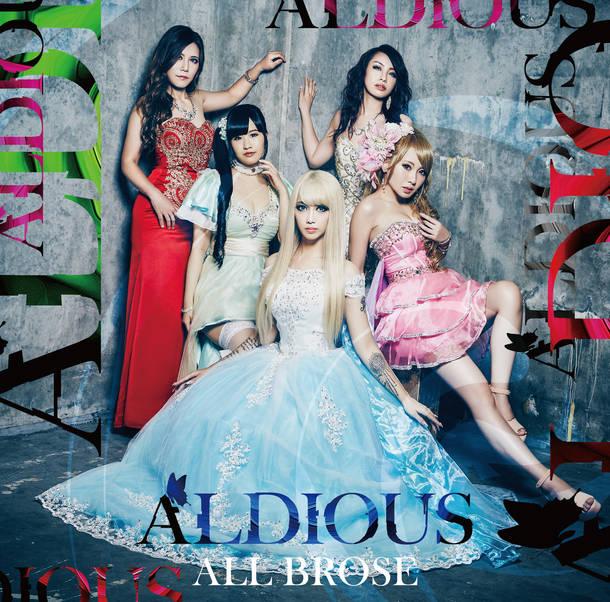 アルバム『ALL BROSE』【限定盤】(CD+DVD)