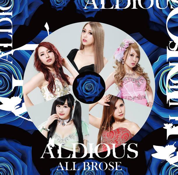 アルバム『ALL BROSE』【通常盤】(CD)
