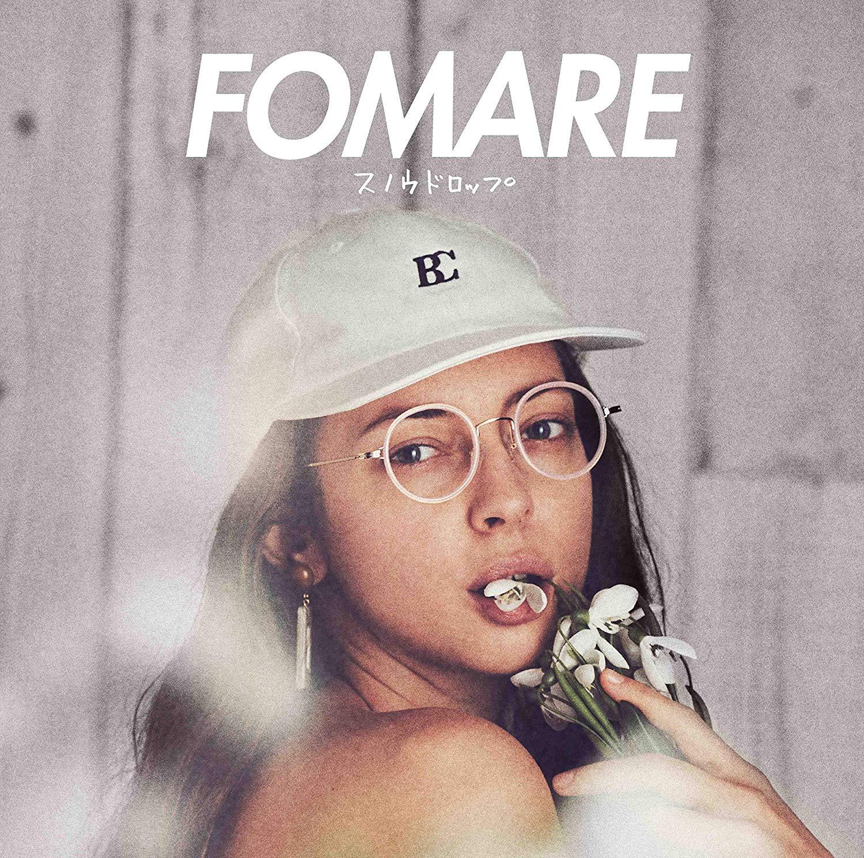 「libido」収録シングル「スノウドロップ」/FOMARE