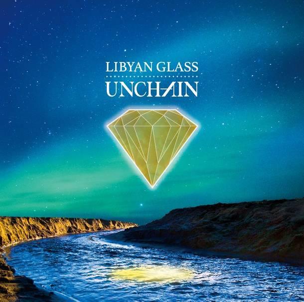 アルバム『LIBYAN GLASS』