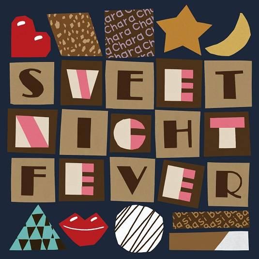 7インチ アナログ『Sweet Night Fever』