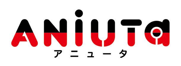 『アニュータ』ロゴ
