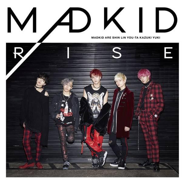 シングル「RISE」【Type-A】(CD+DVD)