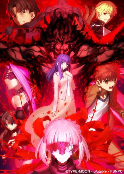 劇場版『Fate/stay night [Heaven's Feel]」]』(C)TYPE-MOON・ufotable・FSNPC