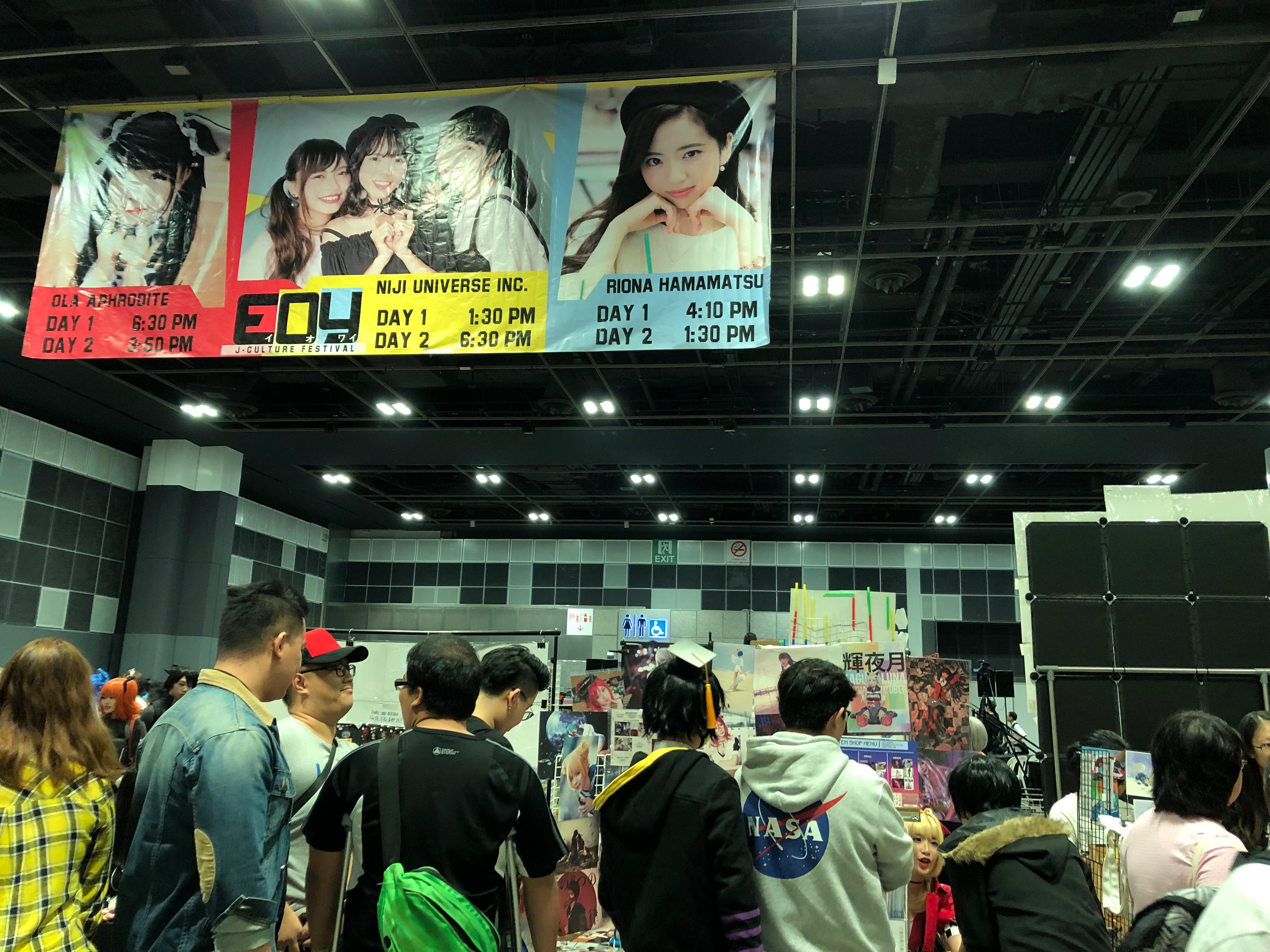 シンガポールの「EOY j-culture festival」の会場には大きく濵松里緒菜のポップも