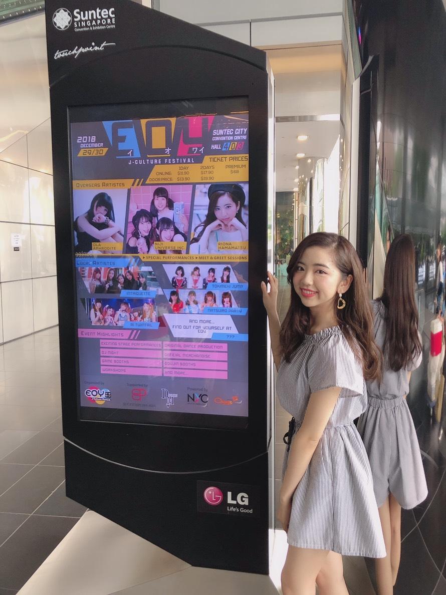 シンガポールの「EOY j-culture festival」での濵松里緒菜
