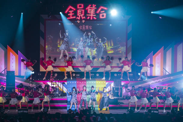 12月30日(日)@横浜文化体育館