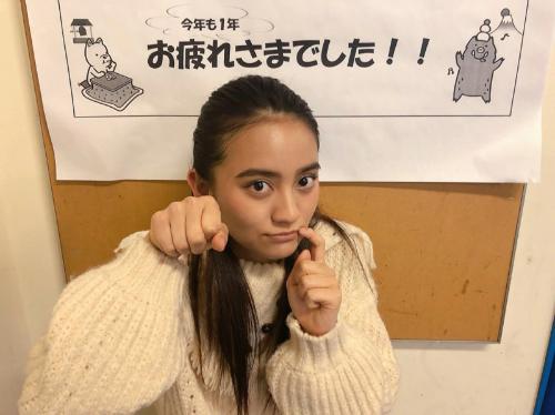 """岡田結実、""""イノシシポーズ""""で仕事納めを報告!"""