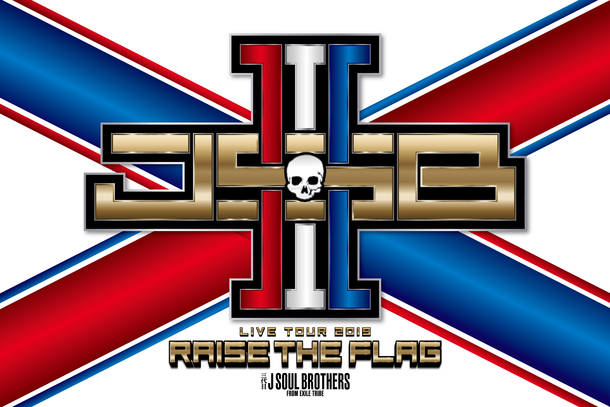 "『三代目 J SOUL BROTHERS LIVE TOUR 2019 ""RAISE THE FLAG""』"