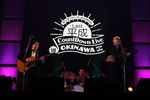 12月31日@沖縄コンベンションセンター展示棟(THE SAKISHIMA meeting)
