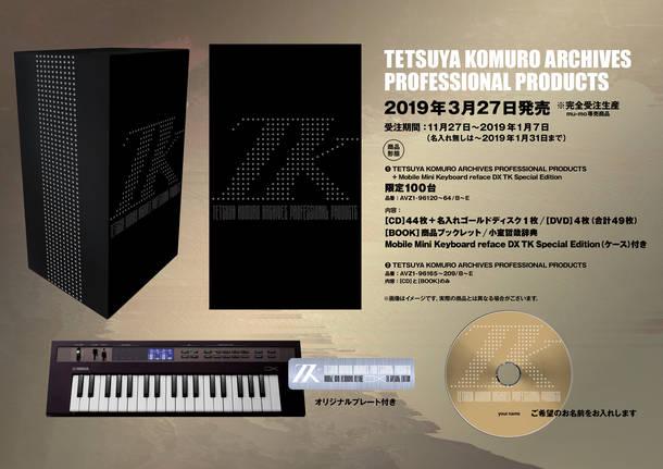 『TETSUYA KOMURO ARCHIVES PROFESSIONAL PRODUCTS』