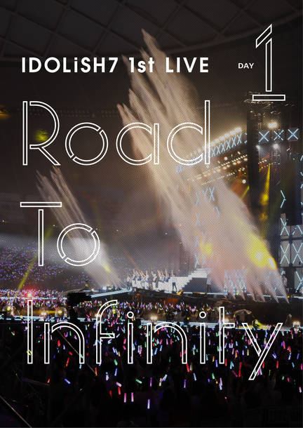 Blu-ray&DVD『Road To Infinity』【DVD DAY 1】