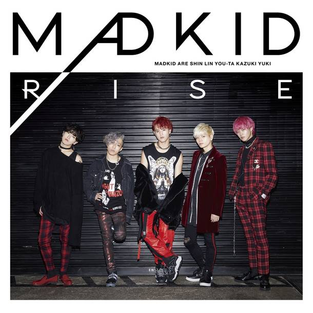 シングル「RISE」【Type-A】(CD+DVD)