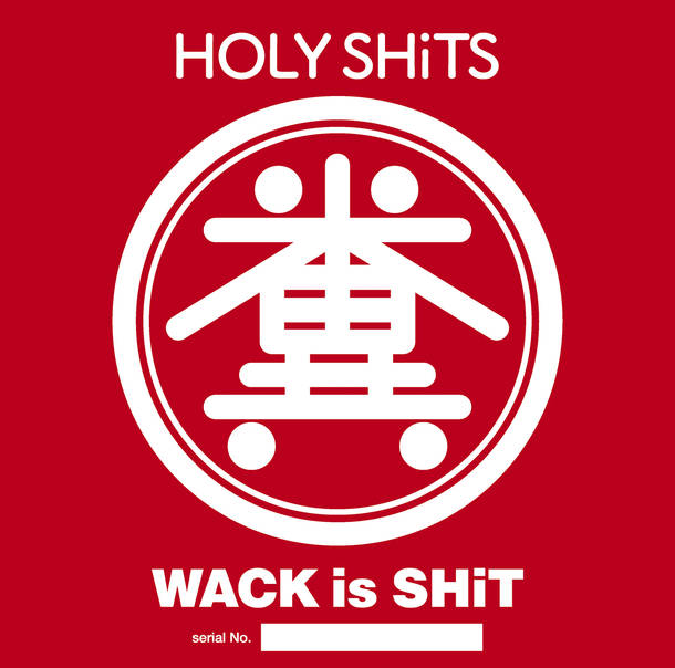 シングル「WACK is SHiT」