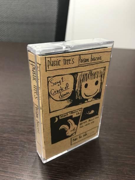 復刻版カセットテープ「Poison biscuit」