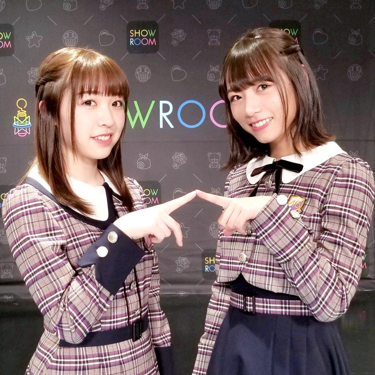 北野日奈子(右)と渡辺みり愛(左) (SHOWROOM)
