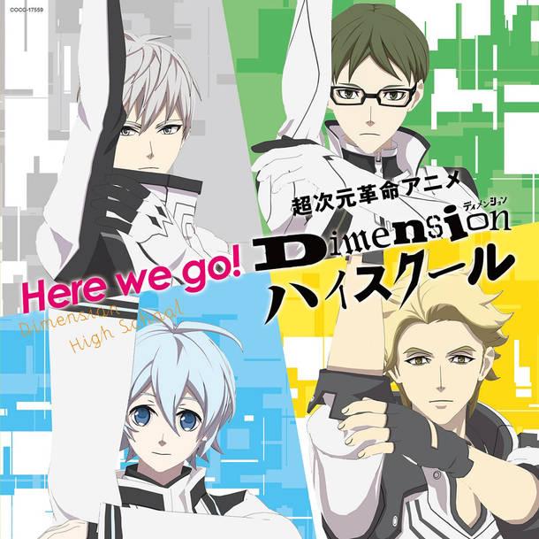 シングル「Here we go!」【通常盤】(CD)