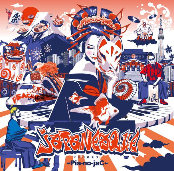 アルバム『JAPANESQUE』【初回限定盤(2DVD付)】