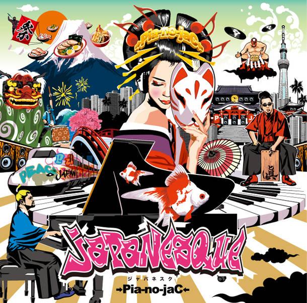 アルバム『JAPANESQUE』【通常盤】