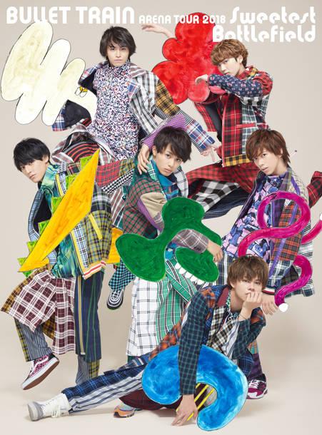 Blu-ray『BULLET TRAIN ARENA TOUR 2018 Sweetest Battlefield at Musashino Forest Sport Plaza Main Arena』【Loppi・HMV限定盤】