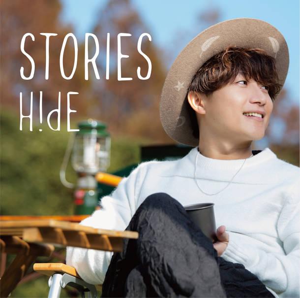 アルバム『STORIES』
