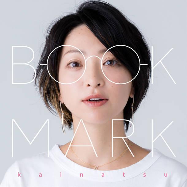 アルバム『BOOKMARK』