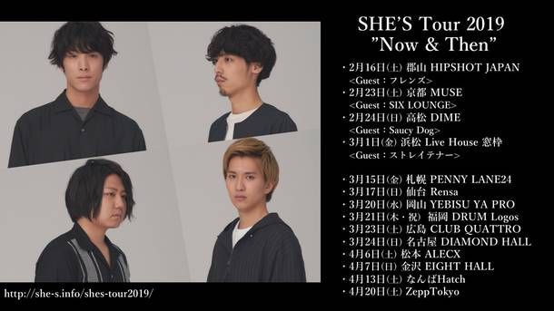 """ツアー『SHE'S Tour 2019 """"Now & Then""""』"""