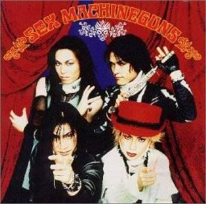 シングル「みかんのうた」/SEX MACHINEGUNS