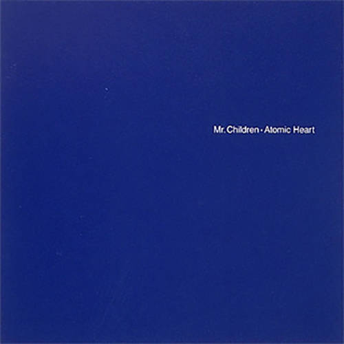 「Over」収録アルバム『Atomic Heart』/Mr.Children