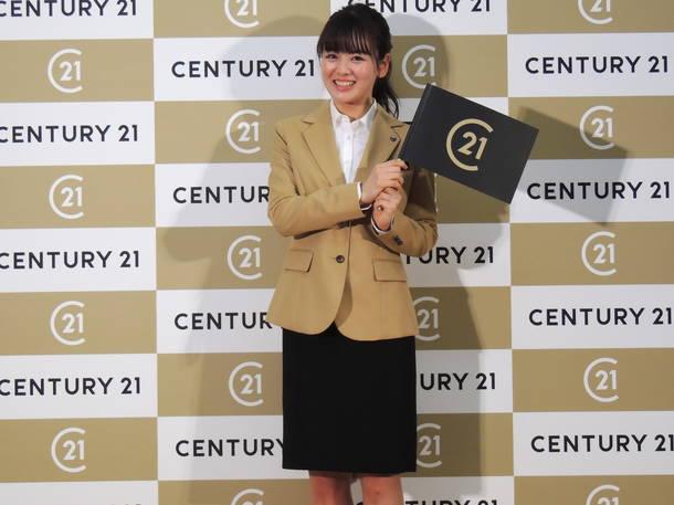 1月21日『センチュリー21新ブランドCM発表会』