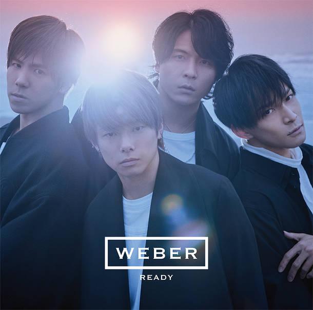 シングル「READY」【初回限定盤】