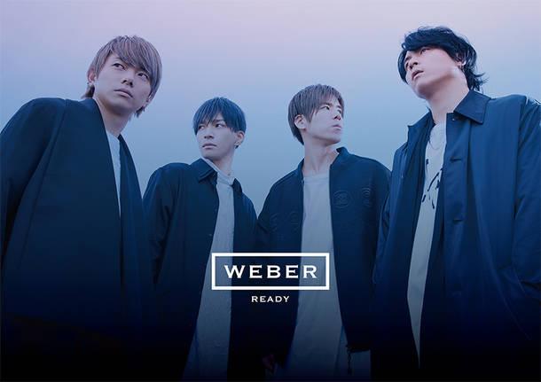 シングル「READY」【スペシャル盤】