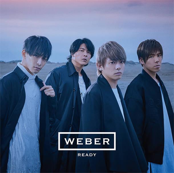 シングル「READY」【通常盤】