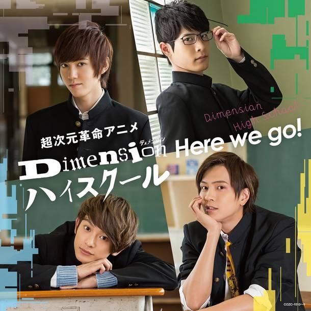 シングル「Here we go!」【DVD付き限定盤】(CD+DVD)