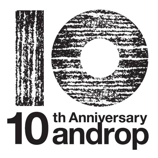 androp 10周年ロゴ